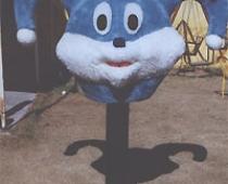 שפן כחול
